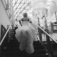 Wedding photographer Andrey Luft (Luft). Photo of 31.07.2014