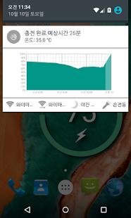 Battery Widget Reborn 2017- 스크린샷 미리보기 이미지