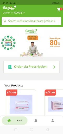 Generic Aadhaar - Order Medicine Online screenshot 4