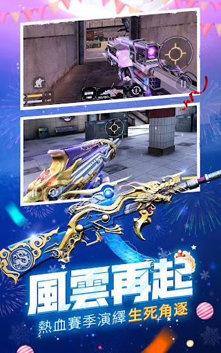 u5168u6c11u69cdu6230Crisis Action: No.1 FPS Game  screenshots 9
