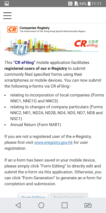 CR eFiling- screenshot