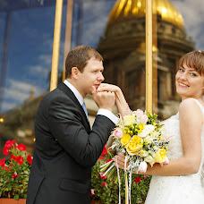 Wedding photographer Elena Prokofeva (ElenaPro). Photo of 20.04.2018