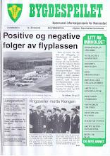Photo: 1992-4 side 01