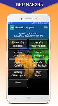 Bhu Naksha 2018 - Bhu Naksha Online 2018 APK Latest Version