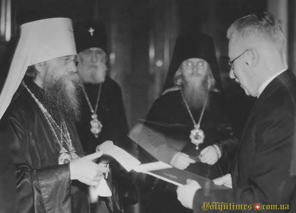 Синод православних єпископів у міністра Войцеха Свєнтославського. 1938 р. листопад.