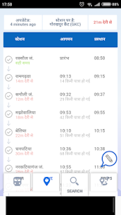 Indian Railways IRCTC lite app in Hindi Apk Download For Android 1