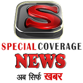 Special Coverage News App