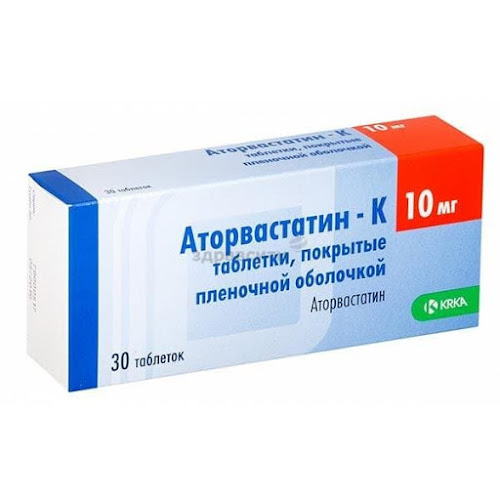 Аторвастатин-К таб. п/о плен 10мг №30