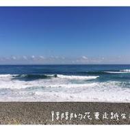 【花蓮】海浪 cafe
