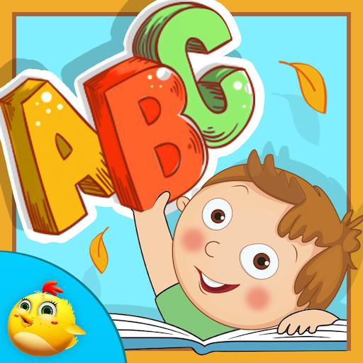 教育の幼児学習ABCの手紙 LOGO-記事Game