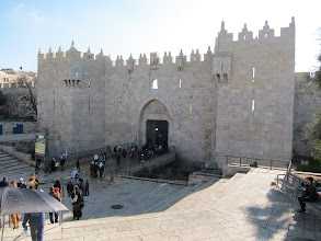 Photo: Damascus Gate in Jerusalem
