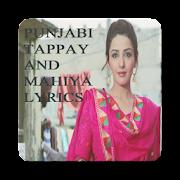 Punjabi Tappay & Mahiye Lyrics