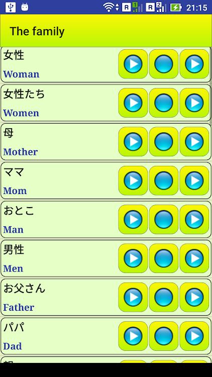 Learn Japanese Language Android Apps Appagg