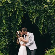 Wedding photographer Vika Solomakha (visolomaha). Photo of 14.11.2018