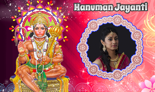 Download Hanuman jayanti photo frames For PC Windows and Mac apk screenshot 4