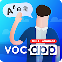 Voc App - learn foreign languages with flashcards icon