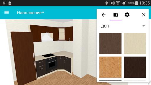 Kitchen Planner 3D Apk apps 13