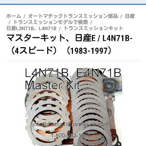 レパード GF31 アルティマグランドセレクションのカスタム事例画像 Takaさんの2020年04月24日14:42の投稿