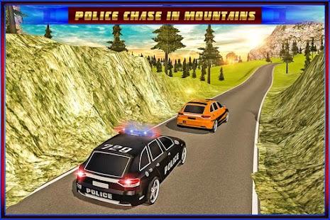 San Andreas Police Hill Chase screenshot