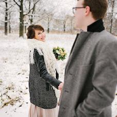 Wedding photographer Mariya Malgina (Positiveart). Photo of 27.02.2018