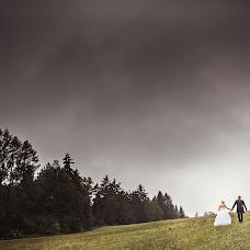 Wedding photographer Michal Malinský (MichalMalinsky). Photo of 08.10.2017