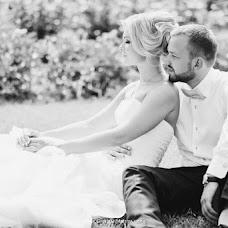 Свадебный фотограф Мария Грицак (GritsakMariya). Фотография от 20.08.2014