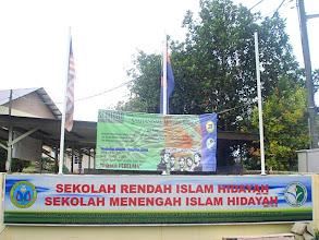 Photo: PANDANGAN HADAPAN. Banner pintu masuk utama ke sekolah. SRIH & SMIH beroperasi di tapak yang sama tetapi terbahagi kepada 2 kawasan yang berasingan.
