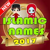 New Islamic Names 2017