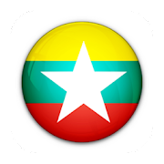 Burma News | Myanmar News app | Myanmar Newspapers