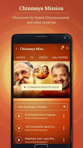 Saregama Shakti: Bhakti Songs  screenshots 4