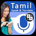 Tamil Voice Translator - Speak & Translate icon