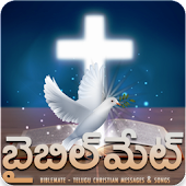 Biblemate - Telugu Christian Messages and Songs