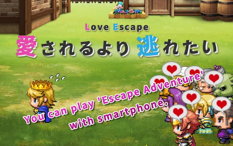 android LoveEscape Screenshot 8