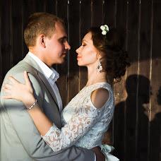 Wedding photographer Darya Tuchina (insomniaphotos). Photo of 16.05.2016