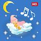 Lullabies for Babies Download on Windows