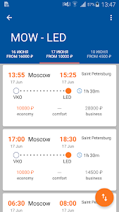 Aeroflot screenshot 4