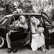 Wedding photographer Roman Kostyuchenko (ramonik). Photo of 16.08.2018