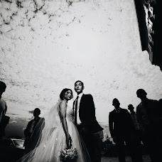Wedding photographer Stas Levchenko (leva07). Photo of 21.09.2019