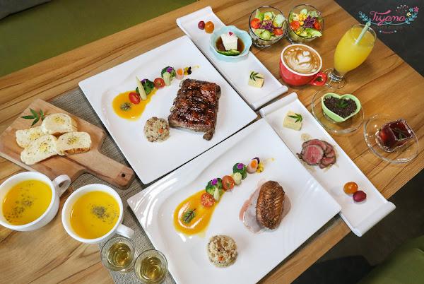 宜蘭優質餐廳|日光私廚:吃進健康也能吃得到美味,純粹食材、繽紛食藝,景觀庭院西餐廳