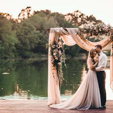 Wedding photographer Tatyana Cvetkova (CVphoto). Photo of 10.04.2017