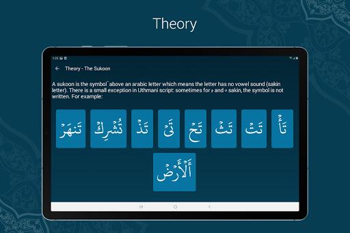 Learn Quran Tajwid screenshot 11