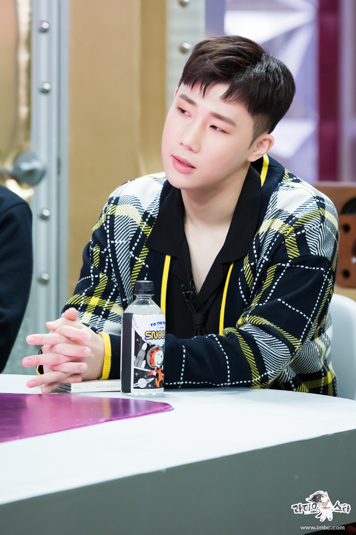 Sunggyu main