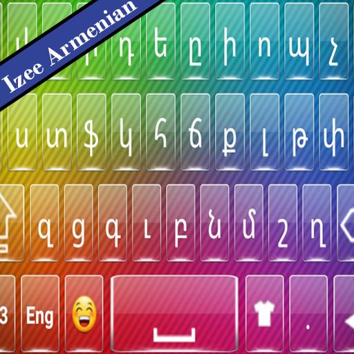 Armenian keyboard : Armenian language keyboard - Apps on Google Play