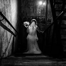 Свадебный фотограф Alejandro Gutierrez (gutierrez). Фотография от 20.05.2018