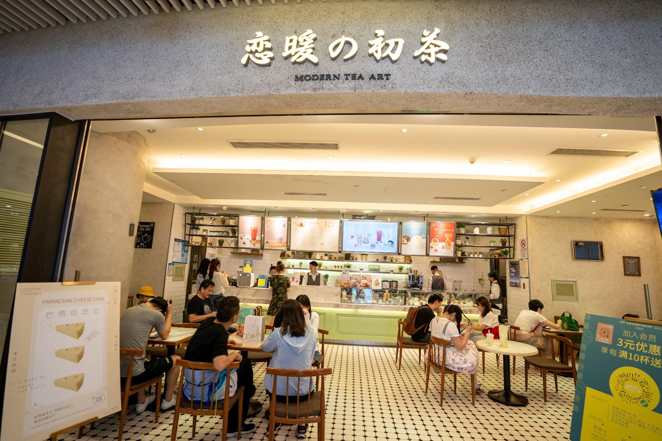 上海 恋暖の初茶(Modern Tea Art)1