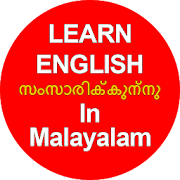 Learn English in Malayalam: Complete Spoken Course