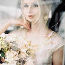 Wedding photographer Anastasiya Bryukhanova (BruhanovaA). Photo of 29.12.2017