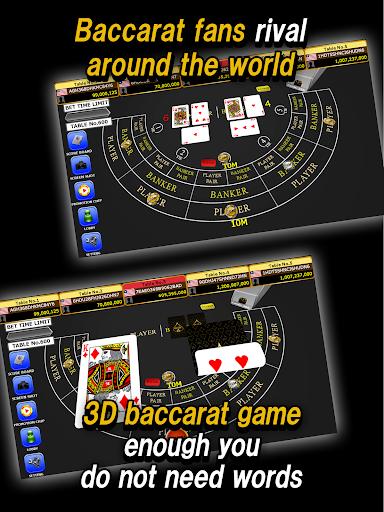 Global Gold Baccarat 1.1.8 screenshots 10