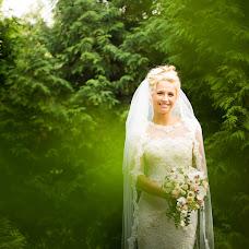 Wedding photographer Yulia Shalyapina (Yulia-smile). Photo of 26.09.2014