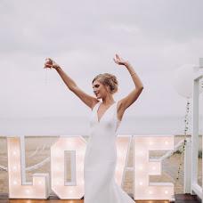Wedding photographer Vladlena Demisheva (Vlademisheva). Photo of 02.09.2018
